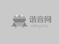 ラムジ-《PLANET》日文谐音发音-歌曲谐音网